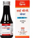 Hi BP Care (210ml.)