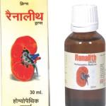 Renalith Drop (30ml)